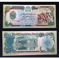 Банкноты мира. Афганистан, 500 афгани