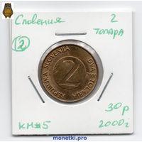 Словения 2 толара 2000 года - 2