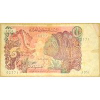 Алжир 10 динаров 1970г