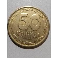 50 копеек Украина 1995