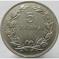 Греция 5 драхм 1930 (90)