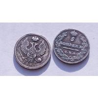 5 копеек 1821