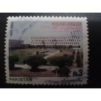 Пакистан 2005 Институт бизнеса