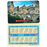 Календарь Замки мира 2010 Бельгия4