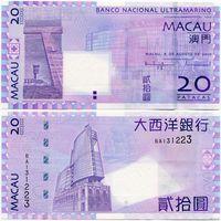 Макао. 20 патака (образца 2010 года, P81b, UNC)
