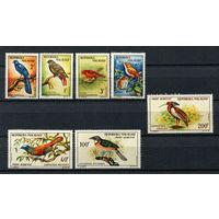 Мадагаскар (Малагаси) - 1963 - Птицы - [Mi. 495-501] - полная серия - 7 марок. MNH.