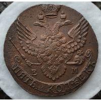 5 копеек 1791