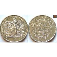 Либерия доллар 1995 ПИЛИГРИМ АЦ UNC