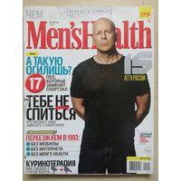 Журнал ''Men's Health'' февраль 2013