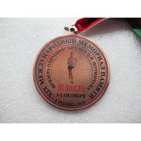 Спортивная ходьба международный мемориал памяти Починчука Гродно 2010