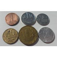Аукцион. Старт с 99 коп!!! Лот 501. Набор монет - цена за все.