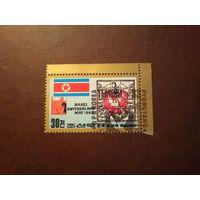 КНДР 1983 г.Выставка марок, Базель .