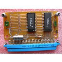 Чистая плата для сборки МСТД (Тесты, Фокал) для бытового ретро-компьютера БК-0010.01 или для установки на эту плату КР537РУ11А