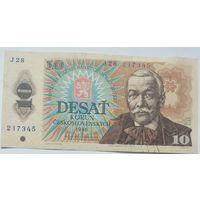 Чехословакия 10 крон 1986, XF, 285