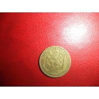 20 геллеров 1972 Чехословакия КМ# 74 латунь