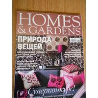 Homes&Gardens Февраль 2007