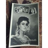 Актриса Зинаида Кириенко 1959г