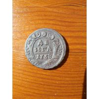 Деньга 1738 год. Сохран. Без МЦ.