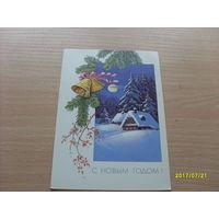 Новый год Худ. Куртенко  1990 год