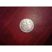 5 Копеек 1890 года СПБ АГ Российская Империя (серебро)
