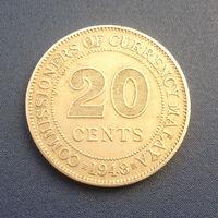 Малайя Британская колония 20 центов 1948