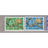 ООН-Нью-Йорк 25-я годовщина Почтовой администрации ООН 1976 год лот 1056 ЧИСТАЯ ПОЛНАЯ СЕРИЯ
