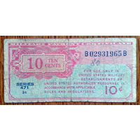 USA 10 cents 1947г. Military