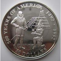 Острова Кука. 50 долларов 1992. Серебро. Пруф. 185