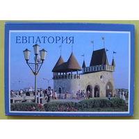Евпатория. Набор открыток 1989 года ( 18 шт .)