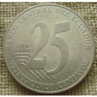 25 сентаво 2000 Эквадор