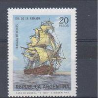 [794] Аргентина 1969.Корабли.Парусники.