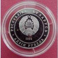 Монета Могилев