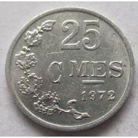 Люксембург 25 сантимов 1972