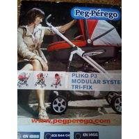 Коляска Peg-Perego 4 в 1