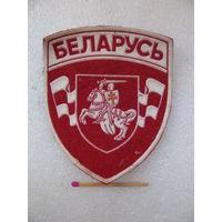 Шеврон МВД РБ переходного периода 92-95 г. Погоня