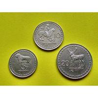 Грузия. Лот монет (3 шт.) 1993: 5 тетри, 10 тетри, 20 тетри.