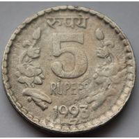 Индия, 5 рупий 1993 г.