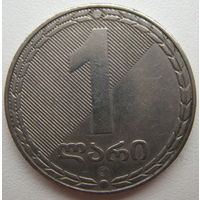 Грузия 1 лари 2006 г.