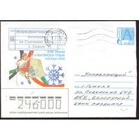 Беларусь 1998 Нагано Олимпиада хоккей