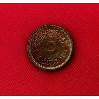 50-19 Египет, 5 пиастров 2004 г.