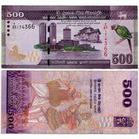 Шри-Ланка. 500 рупий (образца 2010 года, P126)