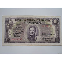 10 Песо 1939 (Уругвай)