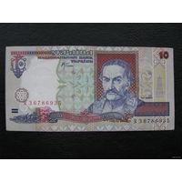 Украина 10 гривен 2000 a UNC