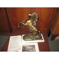 Скульптура  Лошадь.Высота 40 см.