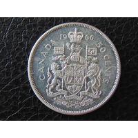 Канада 50 центов 1966г. Серебро.