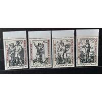 Марки Мавритания 1979 Живопись. Дюрер. Серия из 4 марок.