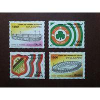 Италия 1990 г.Чемпионат мира по футболу .
