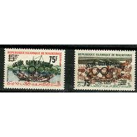 Мавритания - 1962 - Надпечатка JEUX OLYMPIQUES ROME 1960 - TOKYO 1964 75Fr - [Mi. I-II] - полная серия - 2 марки. MNH.