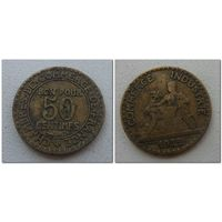 50 сантим Франция 1922 год БОН ПУР, KM# 884, 50 CENTIMES - из мешка