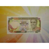 Замбия 5квача